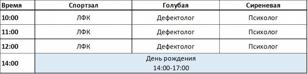 Воскресенье_сайт