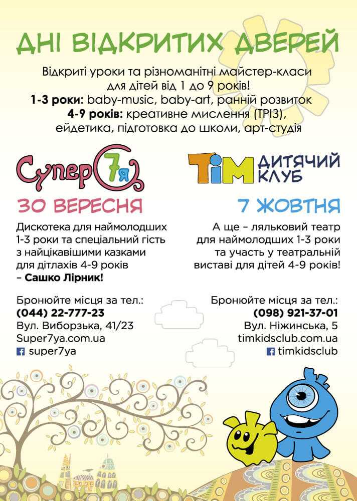 А4_ТИМ_С7